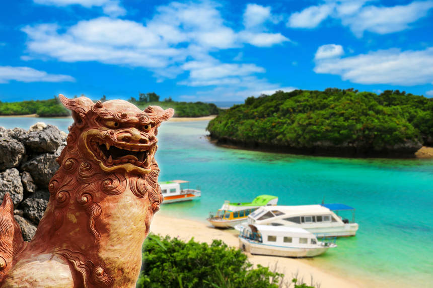 Round-trip flights from Paris to Okinawa Island, Japan for just 378 €