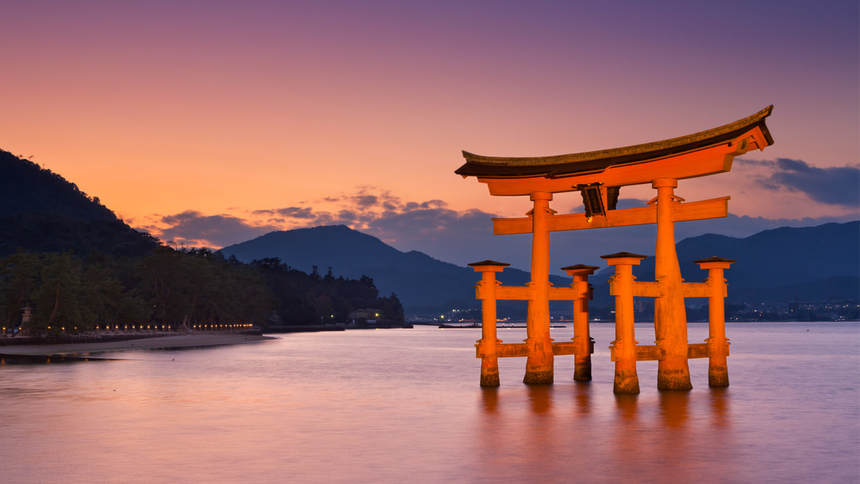 Round-trip flights from London to Hiroshima, JAPAN on sale from 360 £